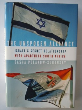 The unspoken alliance (Sasha Polakow-Suransky)